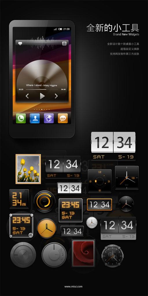 miui-evolution-widgets